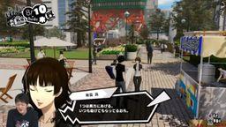 《女神异闻录5S》公开新实机试玩演示 展示札幌的街景和战斗