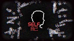 像素文字冒险游戏《SELF 自己》将于1月16日发售