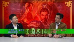 《三国志14》开发者日志第五集 探讨武将的战法与个性