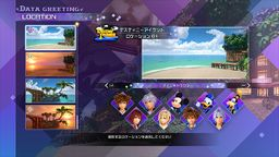"""《王國之心3》DLC""""Re Mind""""公開一波新截圖與追加要素介紹"""