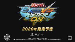 《机动战士高达EXVS.MBON》将于2020年内登陆PS4平台