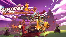 《胡闹厨房2》1月23日推出新春主题更新 免费向玩家提供