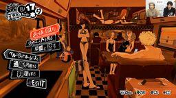 《女神异闻录5 S》公开冲绳地区实机试玩演示 逛街与战斗