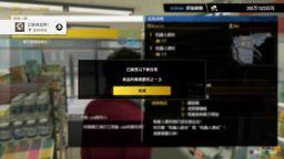 《如龙7》打工英雄任务提升攻略 如何成为干部英雄