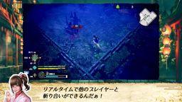 《侍道外传 刀神》公开特别影像 介绍剑术动作多人游戏等