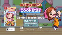 《料理妈妈 Cookstar》将于2020年3月登陆Switch