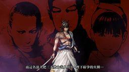 剑术动作RPG《侍道外传 刀神》繁体中文版今日正式发售