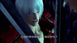 《鬼泣3 特别版》上市宣传视频释出 游戏已于今日正式发售