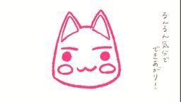 2月22日为猫之日 PlayStation日本教你怎么画多罗猫