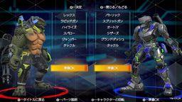 机甲对战游戏《Synaptic Drive》将于5月推出 支持跨平台对战