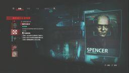 《生化危机 抵抗》中文版实机试玩 全新反派操纵者演示