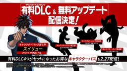 《一拳超人 无名英雄》上市宣传片 追加季票DLC角色公布