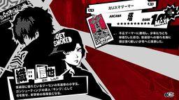 《女神异闻录5 皇家版》塔Coop织田信也对话好感度选项攻略