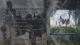 SE公开《尼尔》系列10周年纪念CD试听宣传影像 3月25日发售