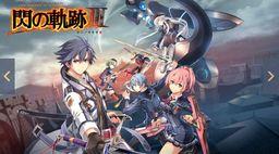 PC版《英雄传说 闪之轨迹3》推出试玩版 中文版玩家建议观望