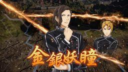 《三国志14》联动《银河英雄传说DNT》第二弹DLC公布