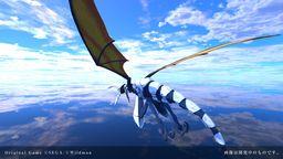 《铁甲飞龙》将推出VR新作《铁甲飞龙Voyage Record》
