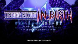 《夜下降生 Exe:Late[cl-r]》将于3月27日登陆PC平台