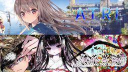 视觉小说游戏《ATRI》《徒花异谭》OP动画公开 预计6月发售