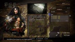 《仁王2》柴田勝家 蜂須賀小六出現在中陰之間攻略