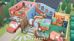 《胡闹搬家  (Moving Out)》DLC介绍宣传片公开 4月28日发售