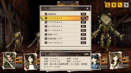 迷宮RPG游戲《黃泉裂華》首波截圖公開 預計今年初夏發售