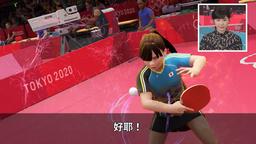 《2020东京奥运 官方授权游戏》制作人采访:想做中国武术