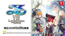 Switch版《伊苏8 丹娜的陨涕日》公开中文版宣传片 5月发售