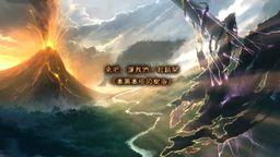 《伊苏 塞尔塞塔的树海 改》公开中文宣传片 4月23日发售
