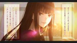 日本一百合恐怖ADV游戏《夜点灯》公开第二弹宣传片