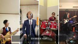 岩垂德行远程演唱《逆转裁判4》幻之歌曲「恋の禁固刑13年」
