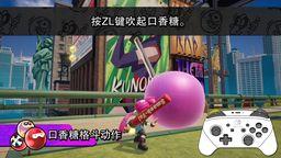 《NINJALA》公开中文试玩介绍影像 讲解游玩基本知识