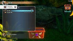 《圣剑传说3 重制版》花盆等级介绍攻略 道具种子种花攻略