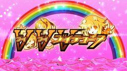 海王星新作《VVVtune》公开OP开场动画欣赏 日版7月2日发售