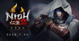 《仁王2》第1彈DLC牛若戰記將于7月30日推出 包含大量新要素