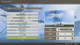 《异度神剑 终极版》依然有事件剧场功能 可在各种环境下体验