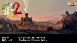 《重装机兵Xeno Reborn 2》公开新图 男女主角画风突变