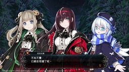 《死亡终局 轮回试炼2》追加预购特典 并公开一组中文游戏画面