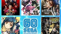 SEGA 60周年纪念游戏优惠活动公开 《如龙7》《新樱战》5折