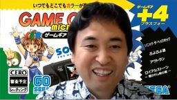 GameGearMicro负责人:GGM定位是可以玩游戏的模型玩具