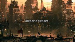 《死亡终局 轮回试炼2》公开中文宣传影片 中文版7月16日发售