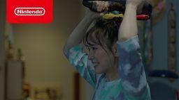 任天堂公开三段新垣结衣主演的《健身环大冒险》TVCM