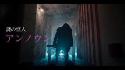 《终结降临》最新预告片公开 Switch版目前已开始预载