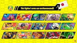 《任天堂明星大亂斗SP》將于6月22日公開「ARMS」斗士全新情報