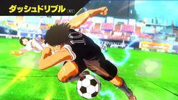 《队长小翼 新秀崛起》公布教程宣传片 介绍游戏玩法