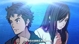 角川游戏悬疑剧场最新作《方根胶卷》中文版第三弹宣传片