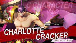 """《海賊無雙4》DLC角色""""夏洛特·克力架""""介紹影像公開"""