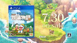 《哆啦A夢 牧場物語》PS4版最新TVCM影像 7月30日發售