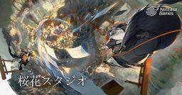 多位日本制作人加入网易樱花工作室 目前已有数款作品开发中