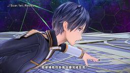 《刀剑神域:彼岸游境》繁体中文版上市宣传片公布